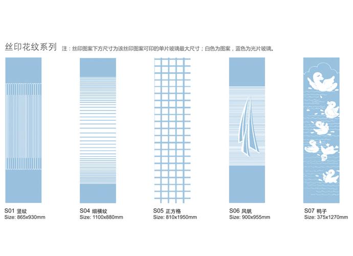 Silk screen pattern